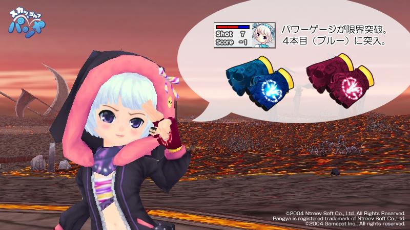 power_e_nell_l.jpg